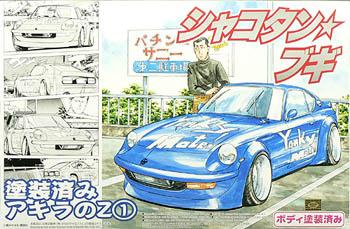 Akira's Nissan S30Z