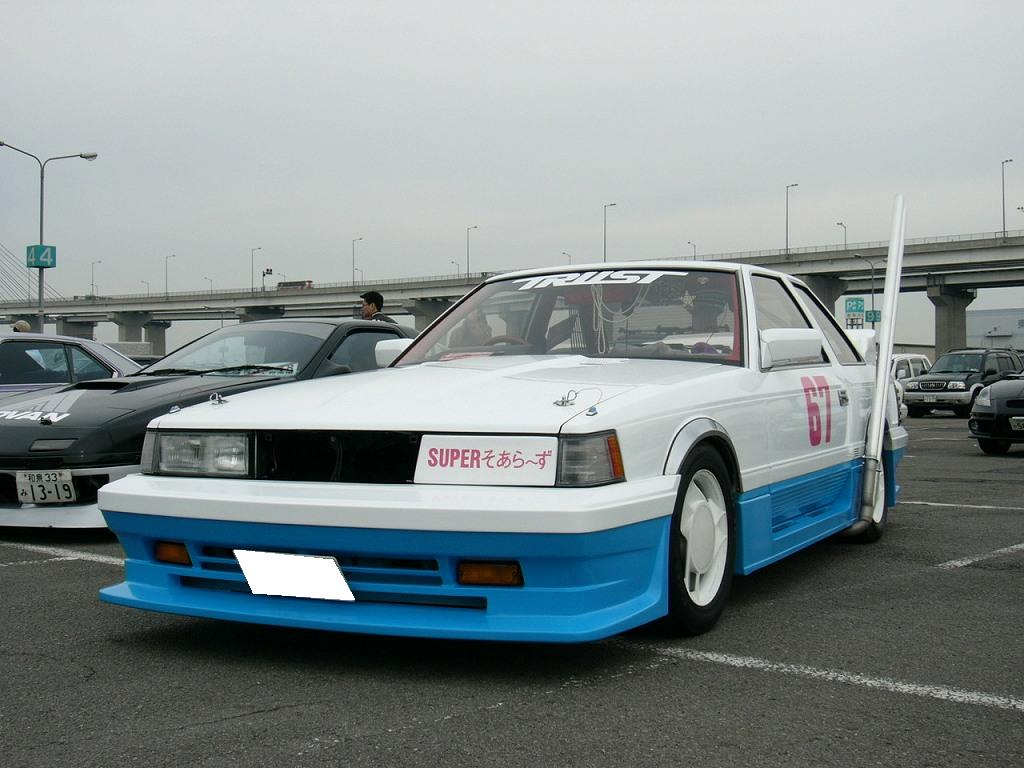 Shakotan Boogie It is funny to see how many