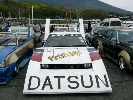 Bosozoku styled Nissan 180SX S13
