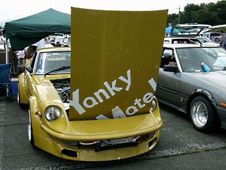 Yanky Mate! Fairlady S30 replica