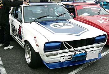 Bosozoku Styled Nissan Skyline C10