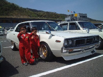 These kids start with Bosozoku early!