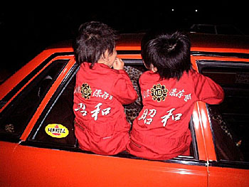 These kids hang out daddys Bosozoku car!
