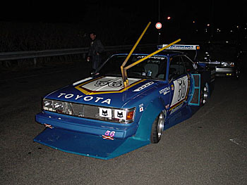 Example of the Bosozoku styling