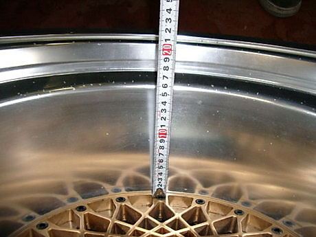 Lip on this SSR Formula Mesh is 8.5 inches wide!