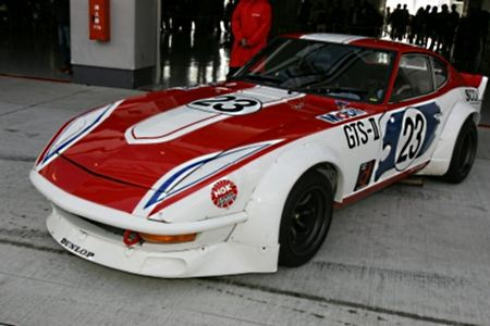 Factory racing Fairlady Z S30