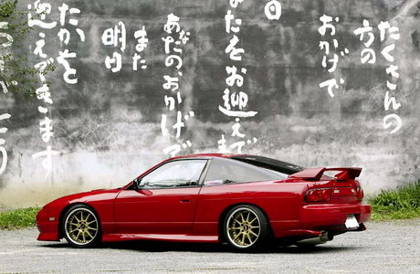 Factory stock kouki Nissan 180SX S13 Type X