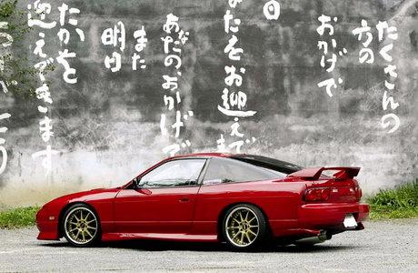 Factory stock kouki Nissan 180SX S13 Type X