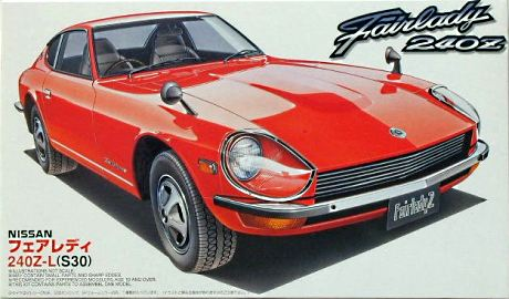 Factory stock Fairlady S30