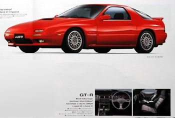 Factory stock Mazda RX7 FC