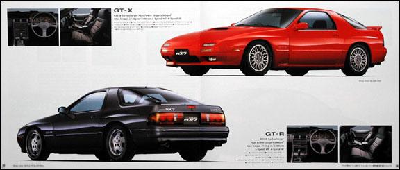 Rare Bosozoku Cars Mazda Rx7 Fc Bosozoku Style