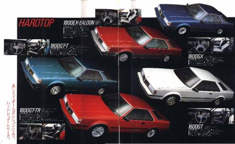 All varieties of the Toyota Corona hardtop coupe