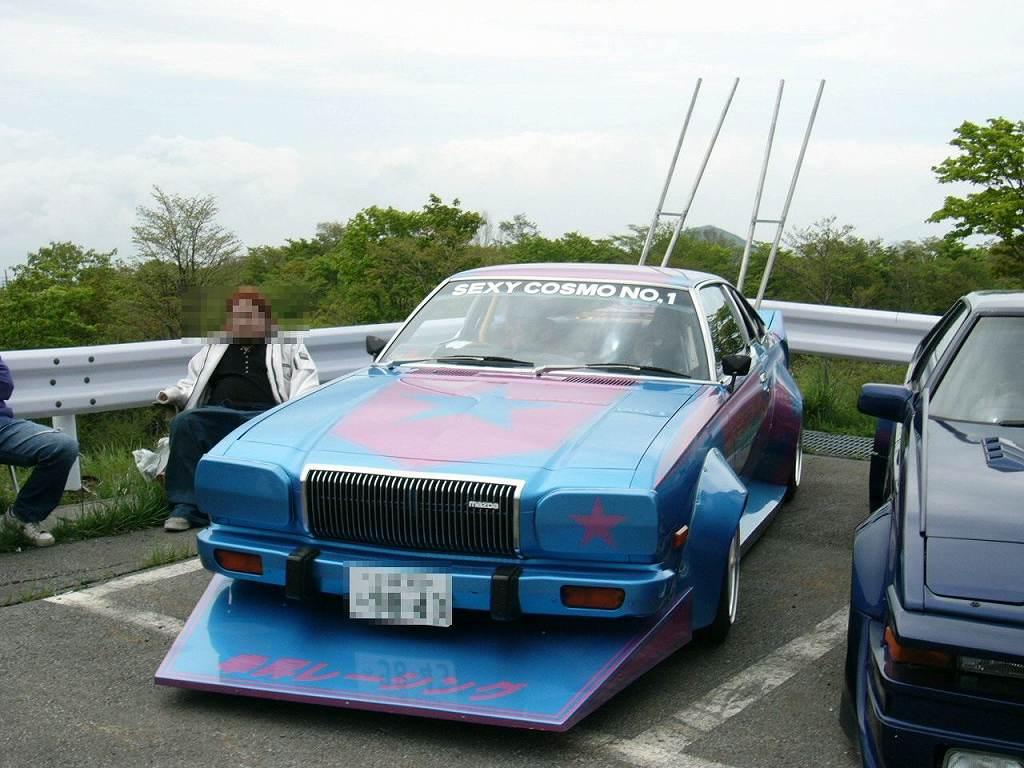 Bosozoku style Mazda (sexy) Cosmo RX5