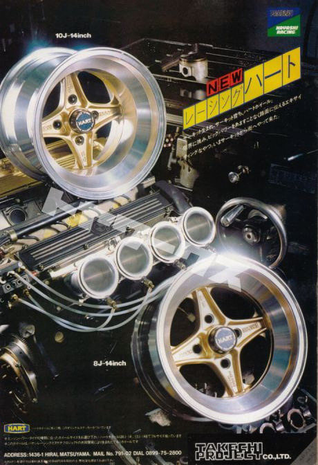 Hart Racing rims advertisement
