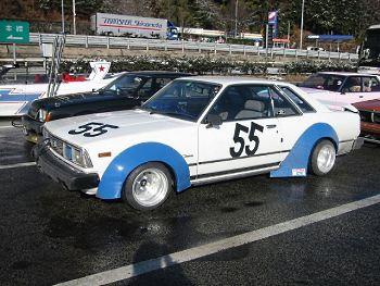 Rare Bosozoku styled Corona RT132 coupe