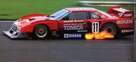 Nissan Skyline RS Turbo C (Group C) is a different car