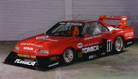 The Tomica Nissan Skyline RS Turbo KDR30 Super Silhouette