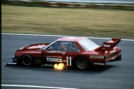 The Tomica Skyline was renowned for spitting flames each downshift