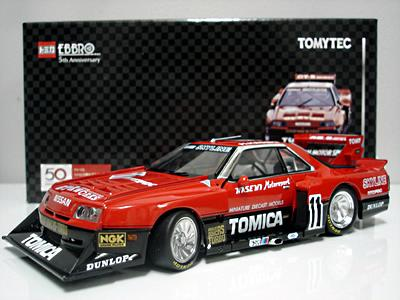 The Tomica Skyline available as diecast model