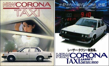 The 1982 and 1983 Corona taxi