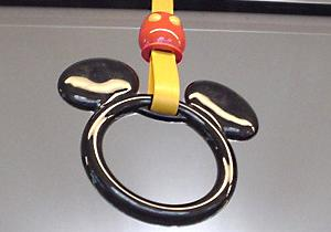 Tsurikawa (strap) cute style
