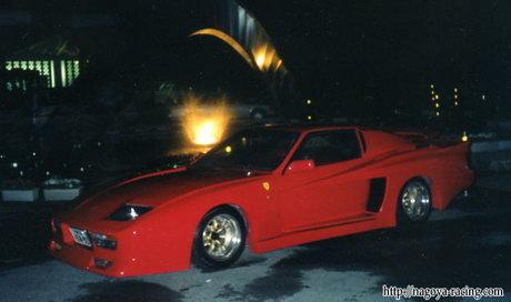 Unknown bosozoku styled car. Looks like a 80s Koenig Testarossa