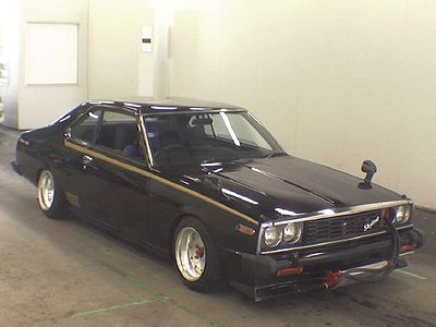 Skyline GT-EX HGC211