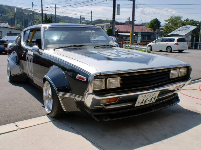 Skyline GC111 on Auctions Yahoo
