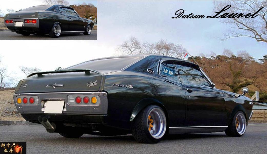 Kaido racer photoshop: Nissan Laurel Butaketsu C130