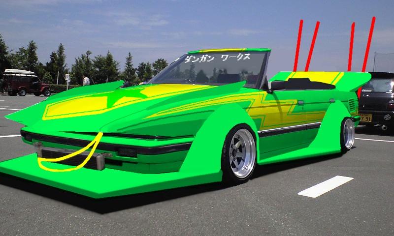 Kaido racer photoshop: Toyota Mark II GX71
