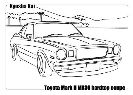 Teaser: Toyota Mark II MX30 hardtop coupe