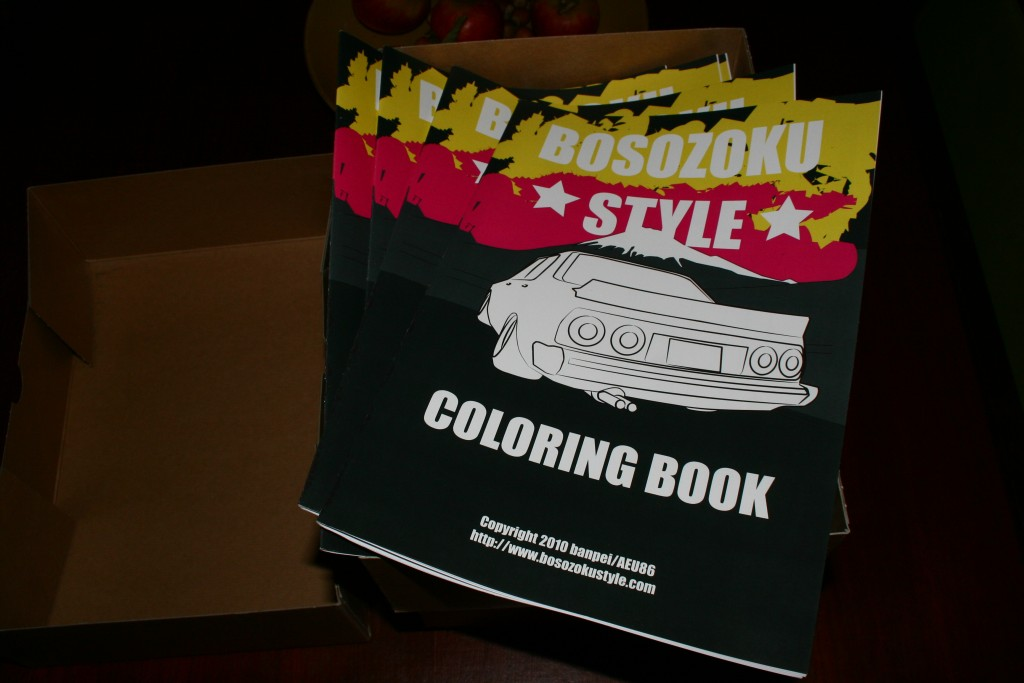 Bosozoku Style Coloringbook Normal Edition arrived