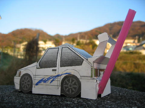 Paper craft Levin kaido racer
