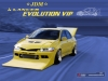 Gunwoo - Yanky Lancer Evolution