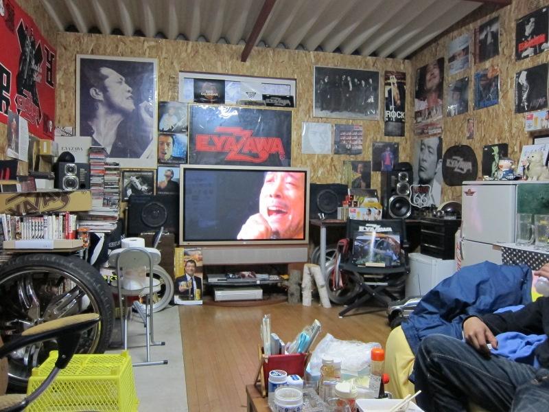 Eikichi Yazawa room