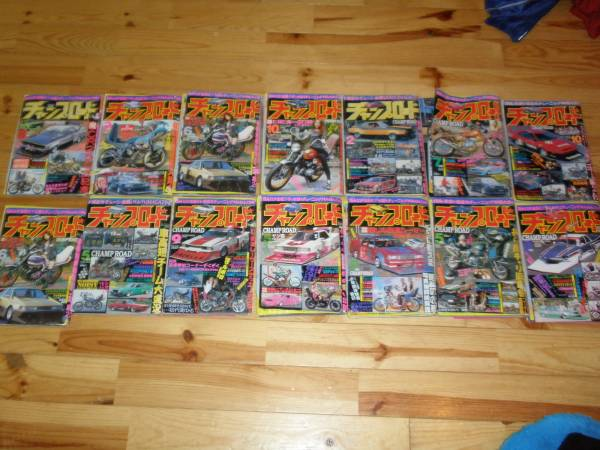 Fourteen issues of Champ Road magazine