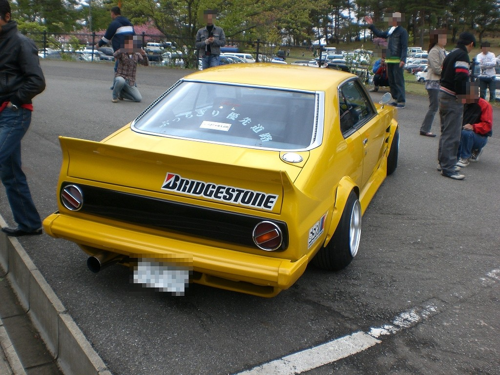 Buttigiri sharknose Skyline C210