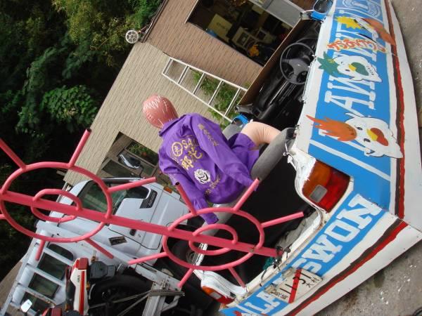 Bosozoku car feature: Daihatsu Mira