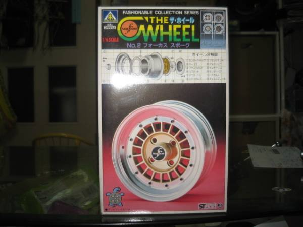 Scale model 1/6th Focus Racing rims