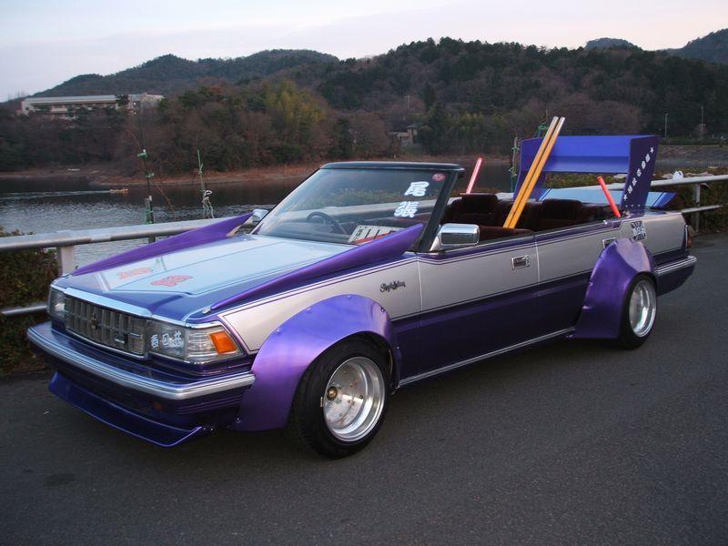 Bosozoku style Toyota Crown MS125