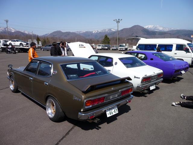 Techno Shadow on Nissan Bluebird U