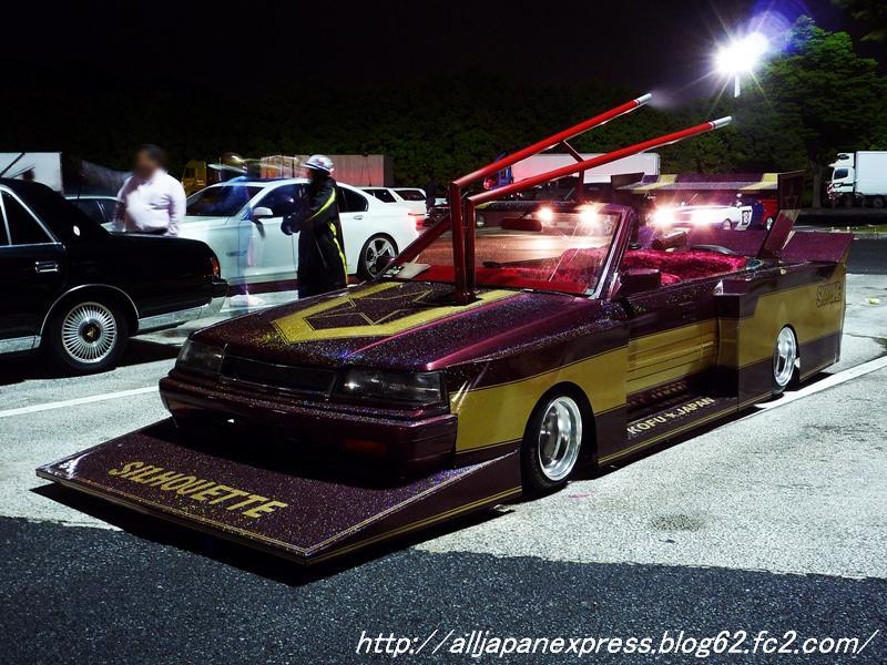Nissan Skyline R31 Silhouette