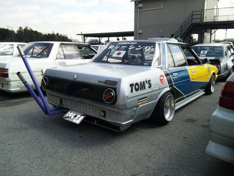 Tom?s Cresta Cherry X1-R exhaust