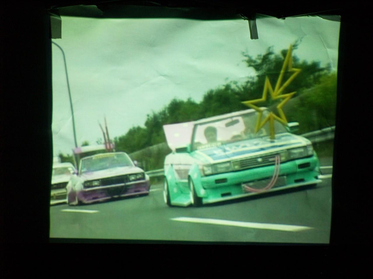 Toyota Mark II Grande GX71 Stardom