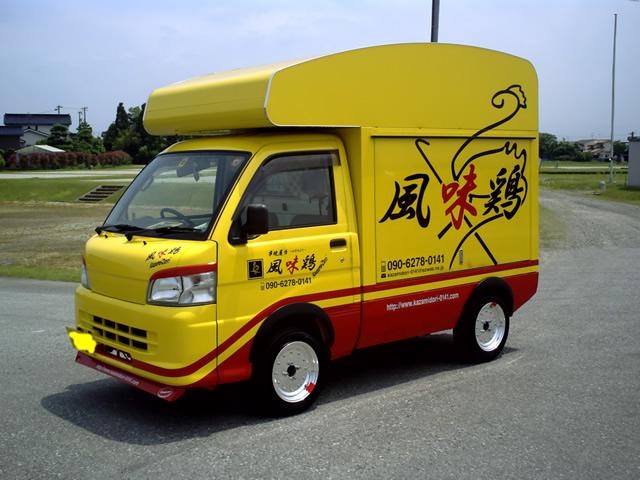 Indeed a Daihatsu Hijet