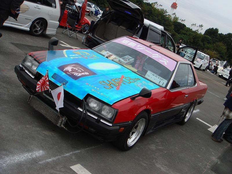 Nissan Skyline R30 itasha or zokusha?