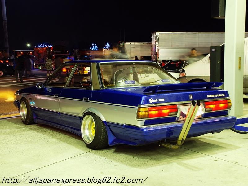Hot or not: bosozoku style Toyota Mark II Grande GX71