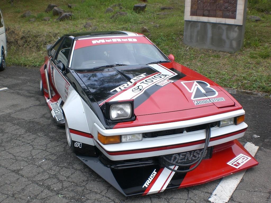 My Road Toyota Celica XX