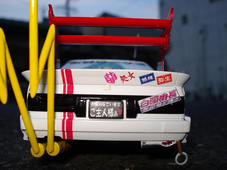 Bosozoku style itasha Nissan Cedric Y31 Urusei Yatsura