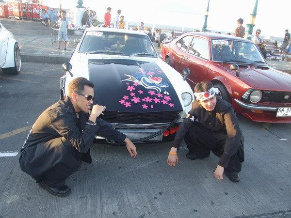 Okumis Nissan 240Z
